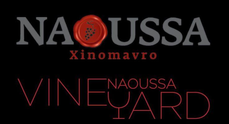 15-10-2016 : Xinomavro