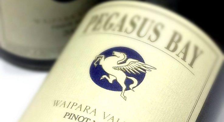 14-01-2017 : Pegasus Bay
